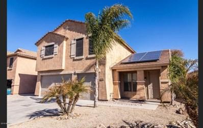 41191 N Arbor Avenue, San Tan Valley, AZ 85140 - MLS#: 5882465