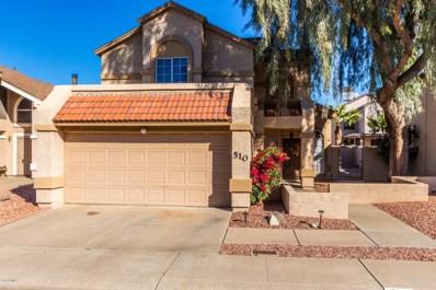 510 E Kerry Lane, Phoenix, AZ 85024 - MLS#: 5882473