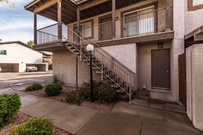 8524 E Roosevelt Street, Scottsdale, AZ 85257 - MLS#: 5882810
