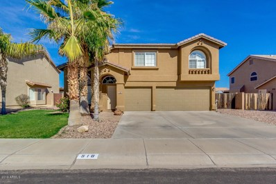 518 E Mayfield Drive, San Tan Valley, AZ 85143 - MLS#: 5883343