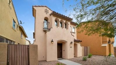 11455 W St John Road, Surprise, AZ 85378 - MLS#: 5883578
