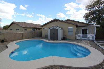 42184 W Venture Road, Maricopa, AZ 85138 - MLS#: 5884603