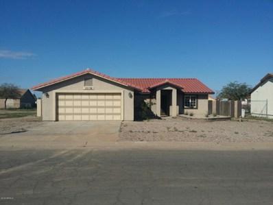 15136 S Avalon Road, Arizona City, AZ 85123 - #: 5884725