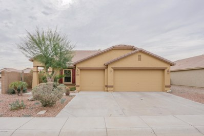 3376 S 256TH Drive, Buckeye, AZ 85326 - MLS#: 5884869