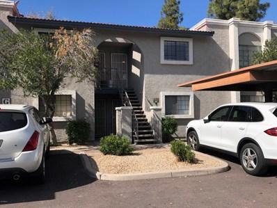 15402 N 28TH Street UNIT 227, Phoenix, AZ 85032 - MLS#: 5885005