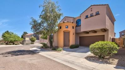 10323 W Devonshire Avenue, Phoenix, AZ 85037 - MLS#: 5885392