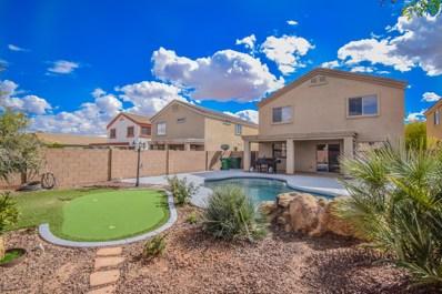 36550 W Santa Maria Street, Maricopa, AZ 85138 - #: 5885508