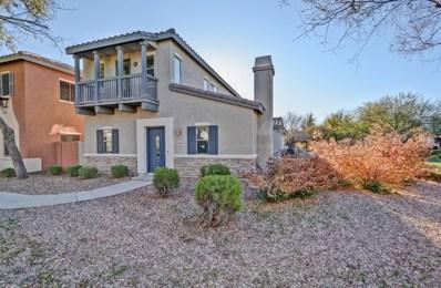 14167 W Country Gables Drive, Surprise, AZ 85379 - MLS#: 5885905