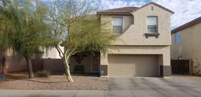 1014 E Chambers Street, Phoenix, AZ 85040 - #: 5885968