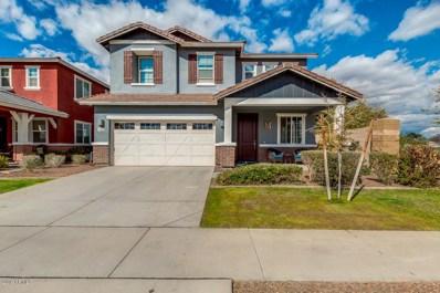 7264 E Olla Avenue, Mesa, AZ 85212 - MLS#: 5886007