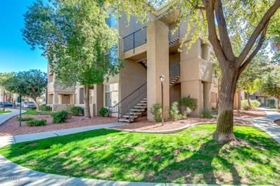 3830 E Lakewood Parkway UNIT 1078, Phoenix, AZ 85048 - MLS#: 5886024