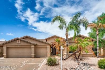 1314 S Burk Street, Gilbert, AZ 85296 - MLS#: 5886325