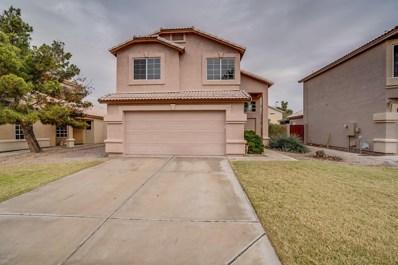 7552 E Natal Avenue, Mesa, AZ 85209 - MLS#: 5886493
