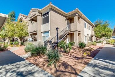 3830 E Lakewood Parkway UNIT 2112, Phoenix, AZ 85048 - MLS#: 5886541