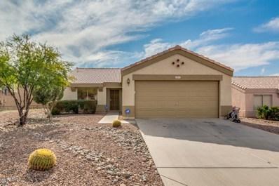 11171 W Harmont Drive, Peoria, AZ 85345 - MLS#: 5886686
