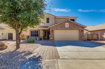 1479 E Oak Road, San Tan Valley, AZ 85140 - MLS#: 5886687