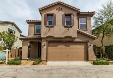 16417 W Latham Street, Goodyear, AZ 85338 - MLS#: 5887166