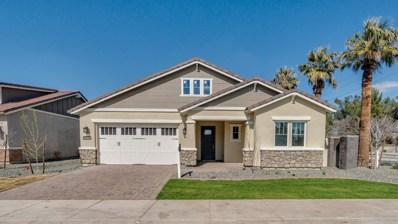 1510 W Gardenia Drive, Phoenix, AZ 85021 - MLS#: 5887233