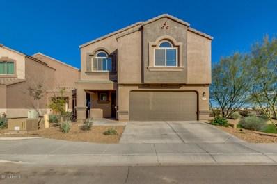 23975 N Mirage Avenue, Florence, AZ 85132 - MLS#: 5887244
