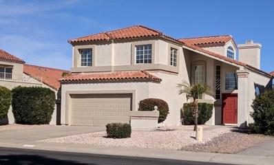 1039 N Longmore Street, Chandler, AZ 85224 - MLS#: 5887556