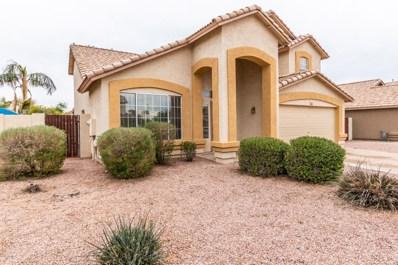 7323 E Navarro Avenue, Mesa, AZ 85209 - MLS#: 5887736