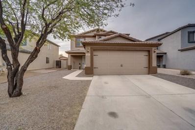 1267 E Magnum Road, San Tan Valley, AZ 85140 - MLS#: 5887785