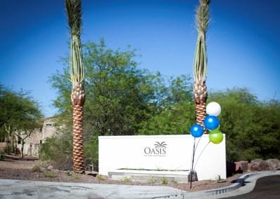 16432 S 10TH Street, Phoenix, AZ 85048 - MLS#: 5887971