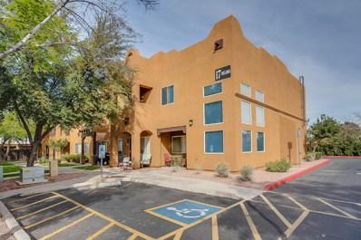 1718 W Colter Street UNIT 200, Phoenix, AZ 85015 - MLS#: 5888269