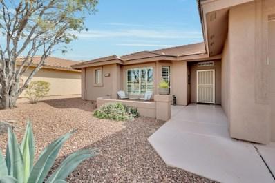 10905 E Onza Avenue, Mesa, AZ 85212 - MLS#: 5888755
