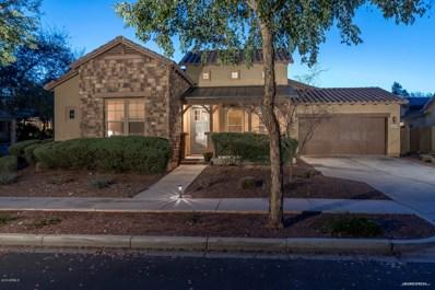 21014 W Cora Vista, Buckeye, AZ 85396 - MLS#: 5888787