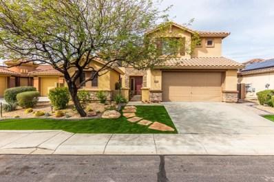 40308 N High Noon Way, Phoenix, AZ 85086 - #: 5889771