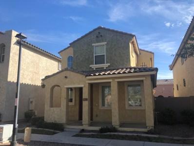 7763 W Monte Vista Road, Phoenix, AZ 85035 - MLS#: 5891000