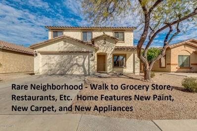 44804 W Gavilan Drive, Maricopa, AZ 85139 - #: 5891064