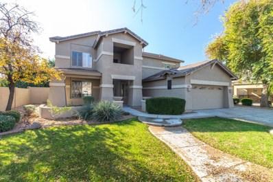 313 W Macaw Drive, Chandler, AZ 85286 - MLS#: 5891144