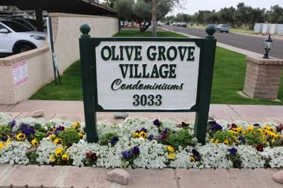 3033 E Devonshire Avenue UNIT 3015, Phoenix, AZ 85016 - MLS#: 5892310