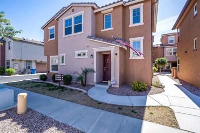 7843 W Palm Lane, Phoenix, AZ 85035 - MLS#: 5892611