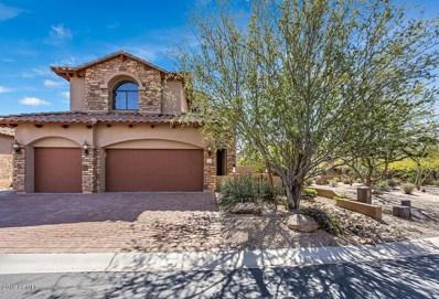 7245 E Norland Street, Mesa, AZ 85207 - #: 5892834