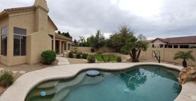 1064 W Enfield Place, Chandler, AZ 85248 - #: 5893527