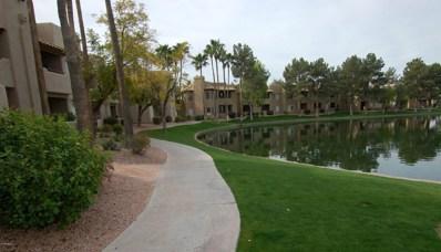 1825 W Ray Road UNIT 1079, Chandler, AZ 85224 - MLS#: 5893884