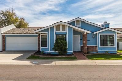 225 E Danbury Road, Phoenix, AZ 85022 - #: 5894116