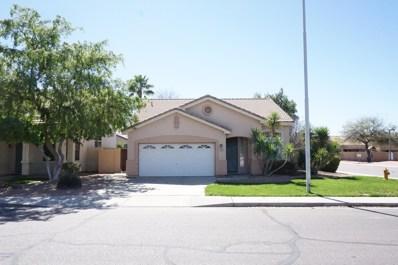 1489 W Enfield Way, Chandler, AZ 85286 - MLS#: 5894338