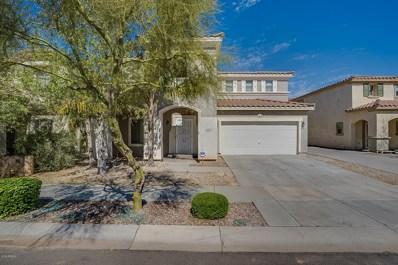 18378 W Dawn Drive, Surprise, AZ 85379 - #: 5894456