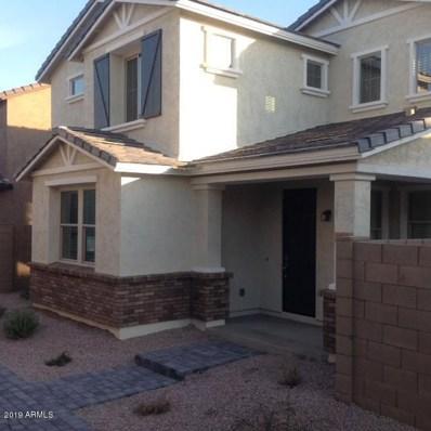 316 N 56TH Place, Mesa, AZ 85205 - #: 5894753