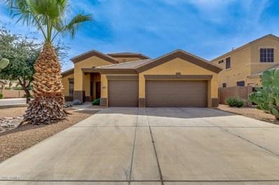 1619 E Beretta Place, Chandler, AZ 85286 - #: 5894937
