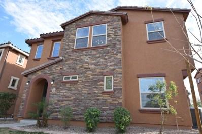 7847 W Palm Lane, Phoenix, AZ 85035 - MLS#: 5895001