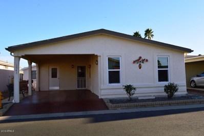 1943 E Cherry Hills Drive, Chandler, AZ 85249 - MLS#: 5895005