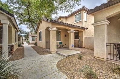 110 E Palomino Drive, Gilbert, AZ 85296 - MLS#: 5895245