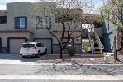 16525 E Ave Of The Fountains Avenue UNIT 209, Fountain Hills, AZ 85268 - MLS#: 5895712