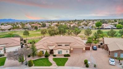 663 S Parkcrest Street, Gilbert, AZ 85296 - #: 5895833
