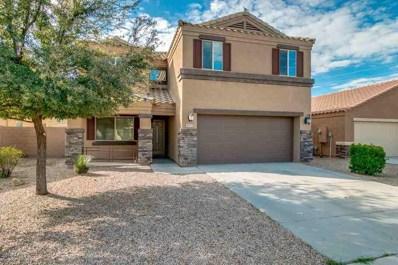 3977 W Tara Drive, Chandler, AZ 85226 - #: 5895990